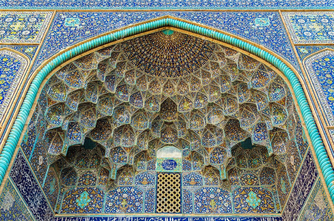 Hauptstädte des Iran