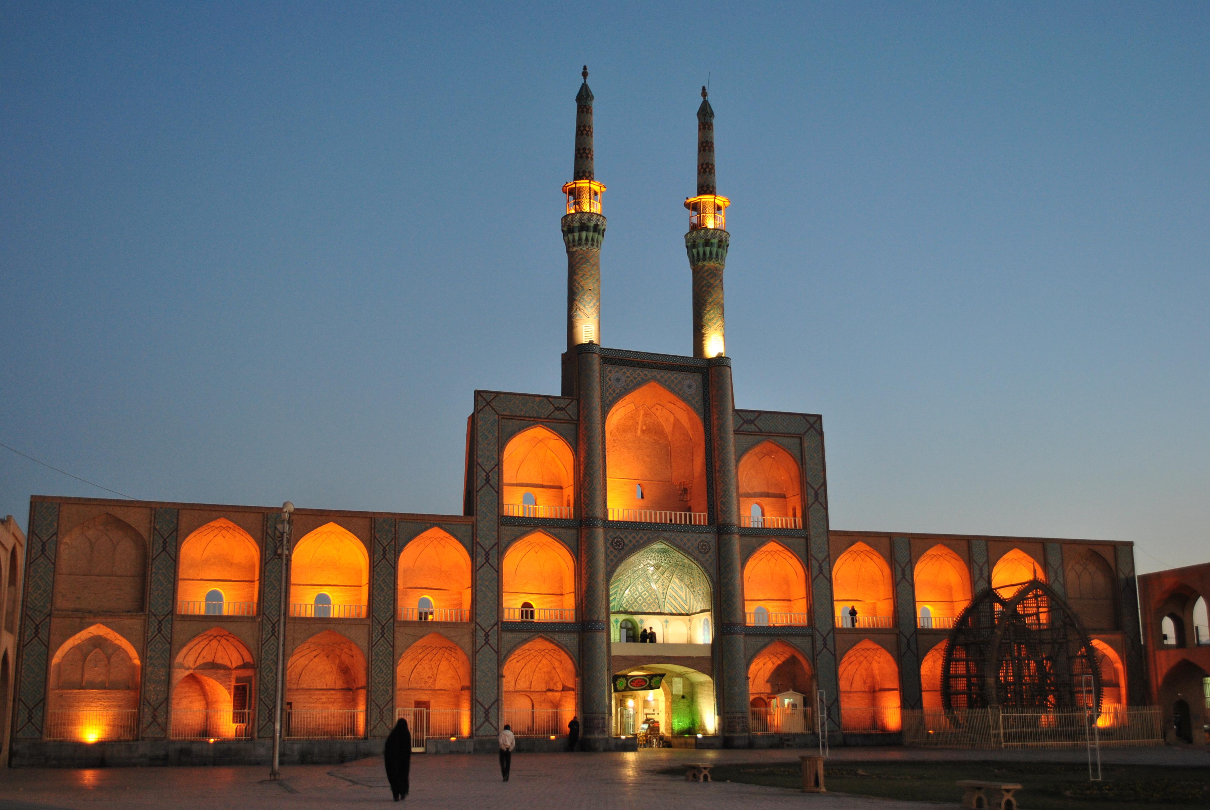 Exotische Yazd