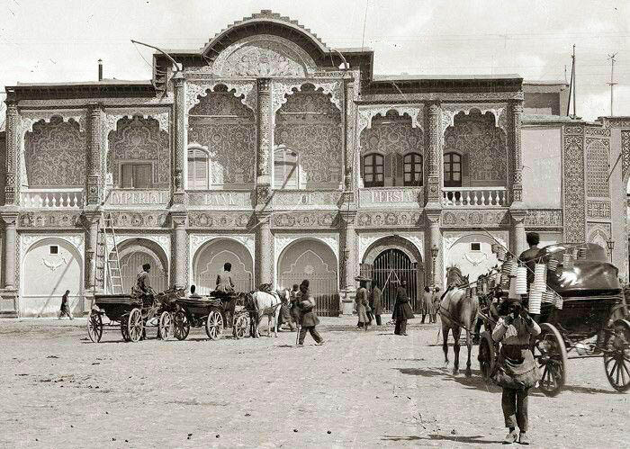 The First Modern Bank in Iran